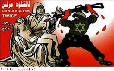Liberté d'expression Caricature